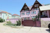 Мини отели Феодосии рядом с песчаным пляжем -