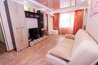 Аренда жилья Феодосия - ЖК-телевизор для просмотра ТВ