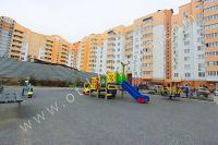 Отдых-Кафа — Выгодная аренда квартир в Крыму - Детская площадка.