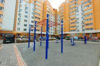 Отдых-Кафа — Выгодная аренда квартир в Крыму - Спортивная площадка.