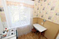 Ищете недорогое жилье в Крыму? Вы на верном пути - Средний обеденный стол